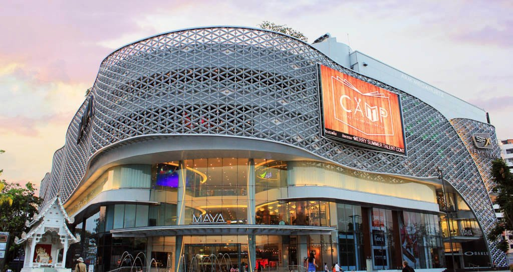 Maya Shopping Mall Cinema